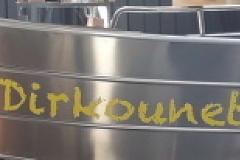 aluminium small boat name (3)
